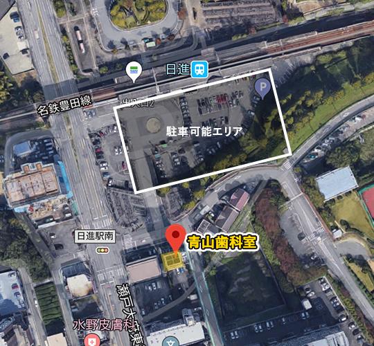 青山歯科室 駐車場